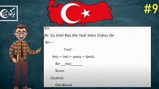 تعلم اللغة التركية مجاناً المستوى الأول الدرس التاسع (ملحقات الجنسية و الارقام)