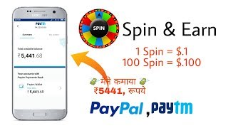 Spin & Earn !! 1 Spin = $.1 !! 100 Spin = $.100 !! PAYPAL /PAYTM CASH