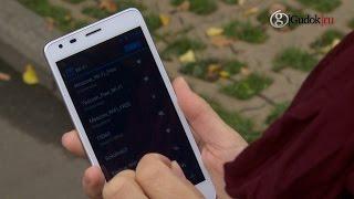 Получить доступ к Wi-Fi можно будет по SMS