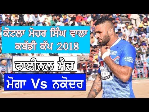 Final Kotla Mehar Singh Kabaddi Cup 2018 Punjab Kabaddi Association