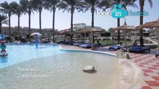 Beach Albatros Resort Hurghada 4* (Бич Альбатрос Хургада) - Hurghada, Egypt (Хургада, Египет)(Смотреть целиком: http://lookinhotels.ru/af/egypt/hurghada/beach-albatros-resort-hurghada-4.html Watch the full video: ..., 2014-01-30T12:14:06.000Z)