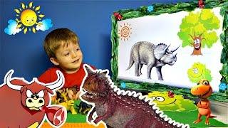 Детям про Динозавров Челлендж Угадай Динозавра Загадки для Детей Видео для Детей про Динозавров