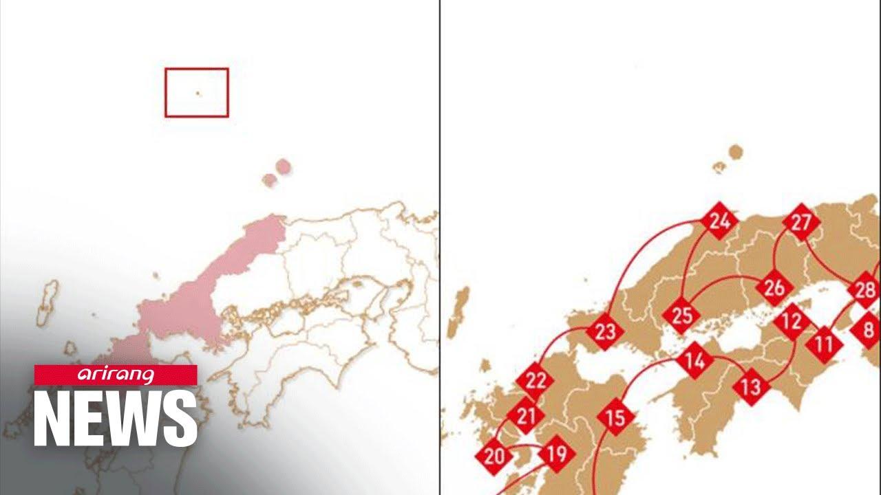 Download Japan refusing to correct Olympics map claiming S. Korean territory