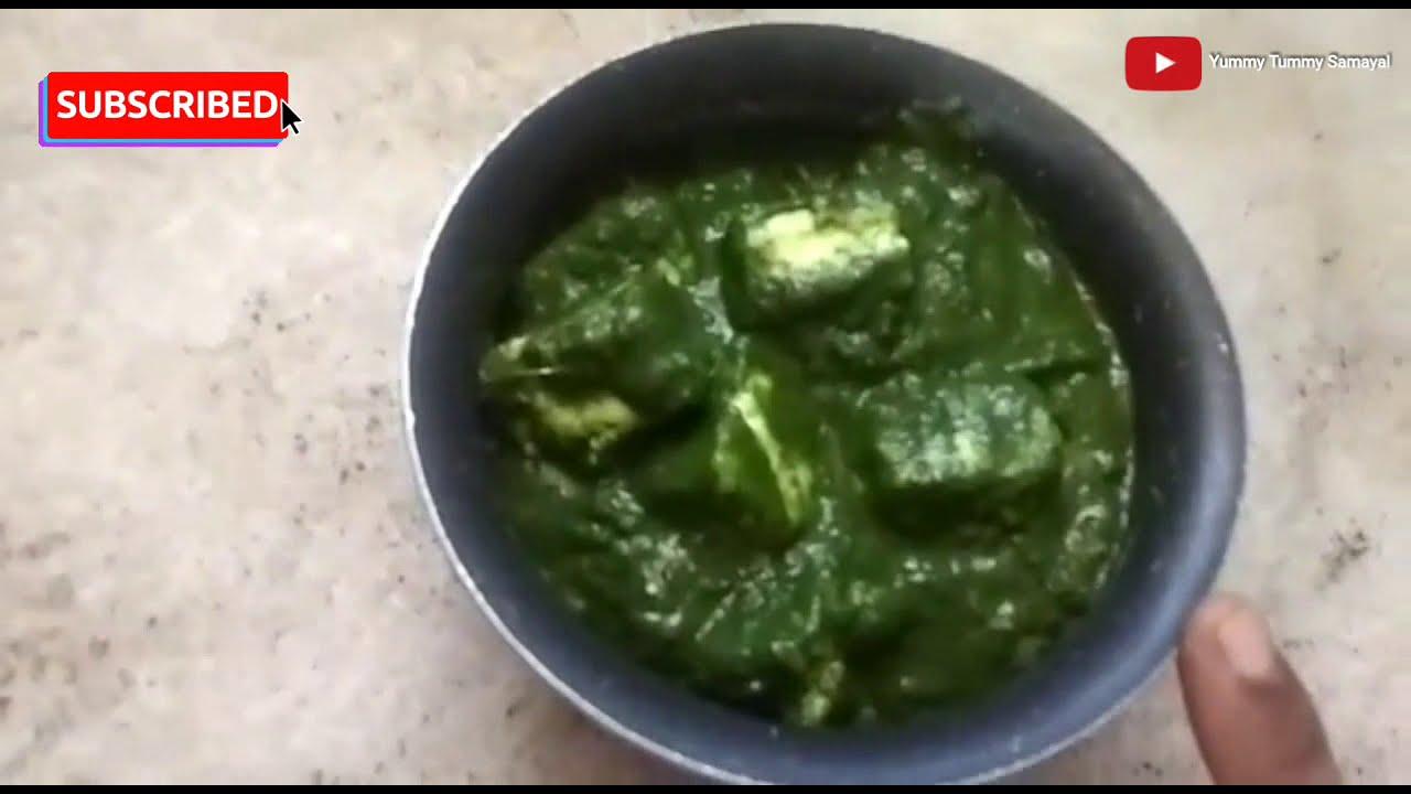 Download Palak Paneer Recipe in Tamil-(Yummy Tummy Samayal)