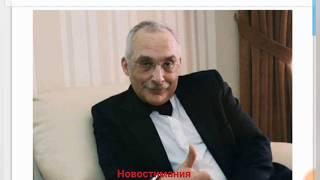 видео: Александр Друзь пытался подкупить редактора «Кто хочет стать миллионером» и поделить с ним выигрыш.