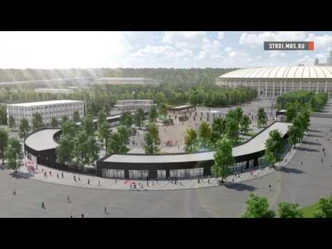 У стадиона «Лужники» появятся смотровая площадка и «спортивная» набережная