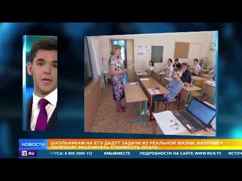 Стоимость полиса ОСАГО будут рассчитывать российские школьники
