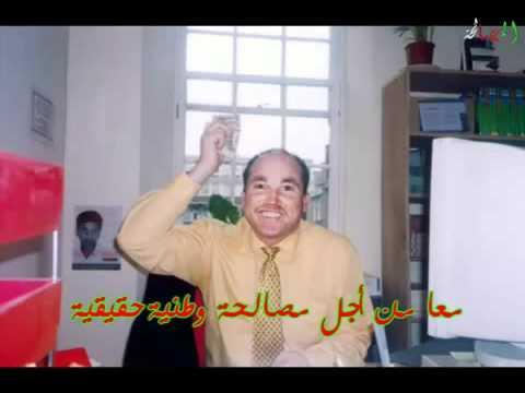 ALGERIE  Karim Moulay Temoin de canal plus contre l'algerie??
