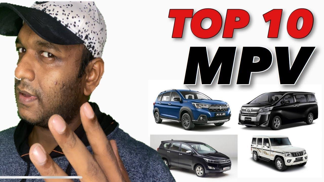 Top 10 MPV Sales in July 2020 | മൾട്ടി പർപ്പസ് വെഹിക്കിൾസ് july 2020.
