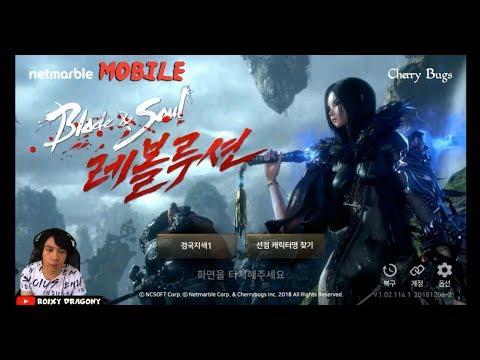 Seru banget Gamenya !! Blade & Soul Revolution (MOBILE) – Loli Gameplay