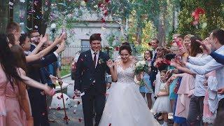 Свадьба Дениса и Анны Коноваловых-начало банкета