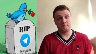 Блокировка Телеграм в России! Как обойти блокировку Telegram?