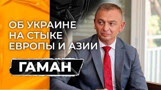 Реальное измерение взаимоотношений Киев – Стамбул