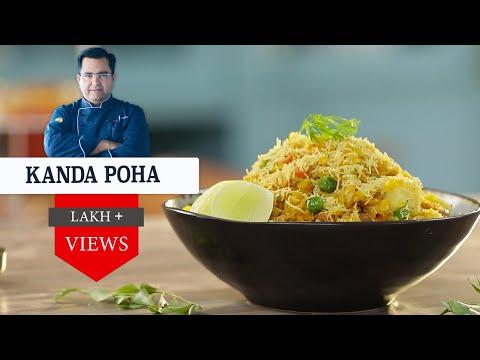 kanda-poha- -कांदा-पोहा- -the-big-daddy-chef- -season-3- -tiffin-recipe- -chef-ajay-chopra