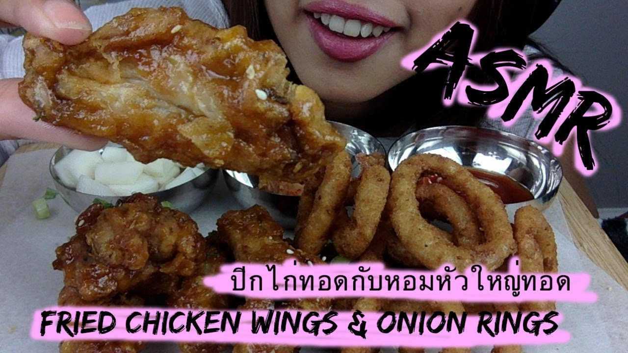Asmr Fried Chicken Wings Onion Rings Eating Soung No Talking Amy Asmr