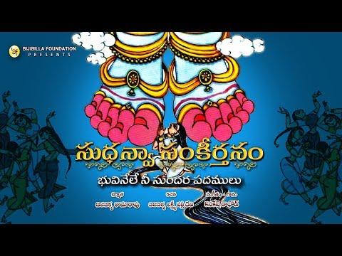Bhuvinele Ni Sundarapadamulu - Kanakesh Rathod