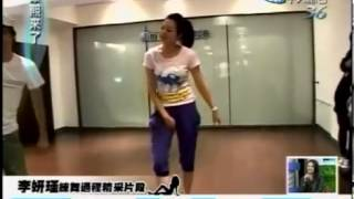 康熙來了 20120516 第二屆超認真女子舞蹈大賽 下 2 5
