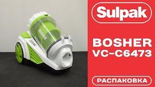Пилосос Bosher VC-C6473 розпакування (www.sulpak.kz)