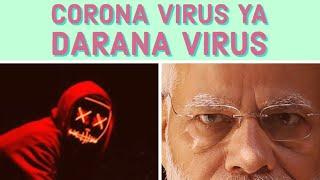 Corona Ya Darona Virus Day 10 of Lockdown