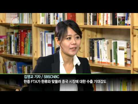 Interview with Jae-soo Kim, CEO of Korea Agro-Fisheries & Food Trade Corp.