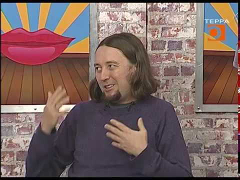 Крутой Кипяток