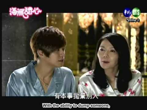 Hi My Sweetheart Episode 6.6 [ENG SUB]