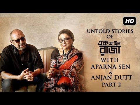 Untold Stories Of Ek Je Chhilo Raja (এক যে ছিল রাজা )   Anjan Dutt And Aparna Sen   SVF
