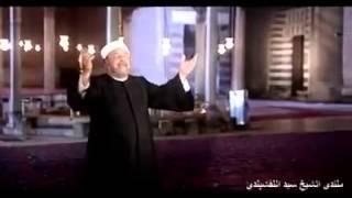 Ya Rabb Karamuka Alaina - Sheikh Sayed Naqshbandi