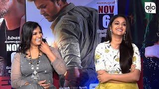 Vijay Sarkar Movie Team Special Interview   Keerthi Suresh   Varalakshmi   Tollywood   Alo TV