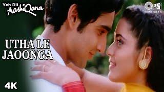 Utha Le Jaoonga  Kumar Sanu  Anuradha Paudwal  Karan Nath  Jividha  Yeh Dil Aashiqana 90s Song