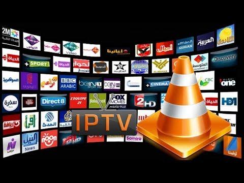 Regarder toutes les chaînes beIN Sports En Direct  Gratuitement Sur PC !!
