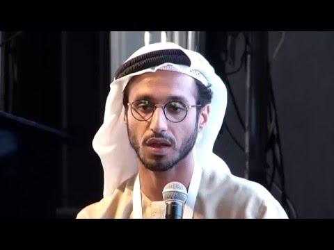 GLOBAL ART FORUM 10: THE FUTURE WAS DUBAI