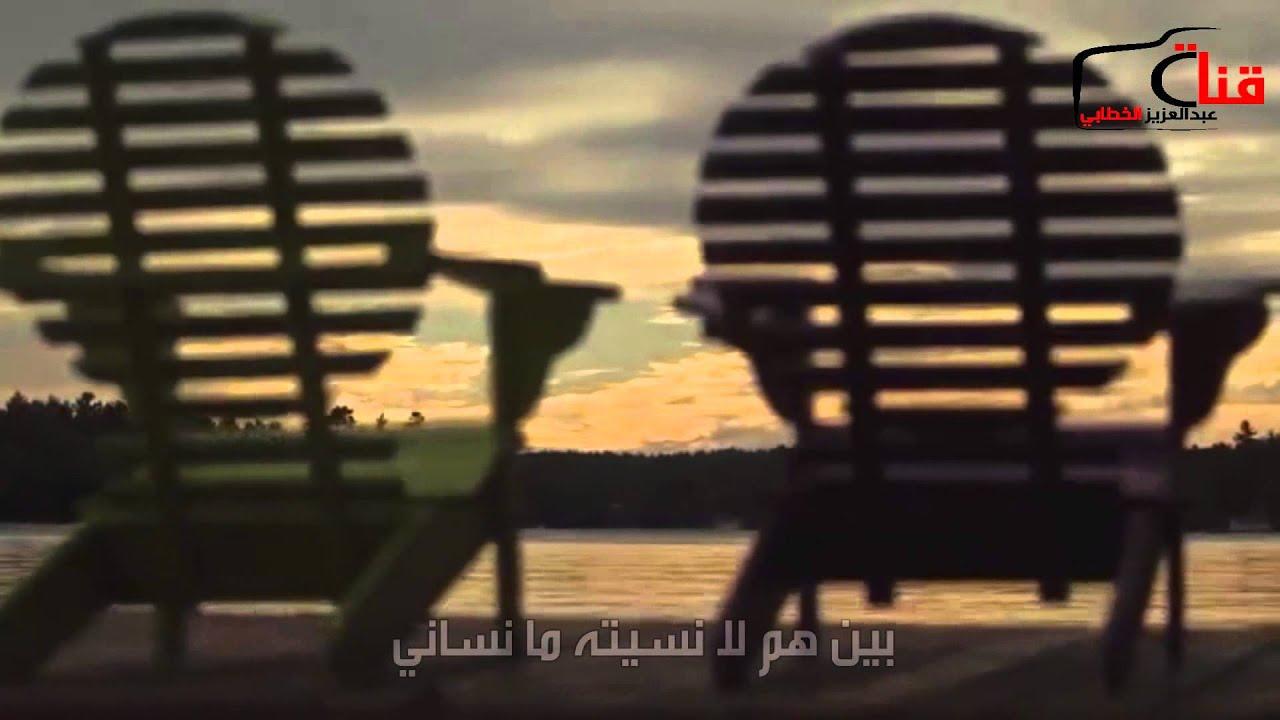 شيلة كل عام: كلمات مجلاد الفغم أداء عبدالرحمن الفغم .. انتااج قناة عبدالعزيز الخطابي