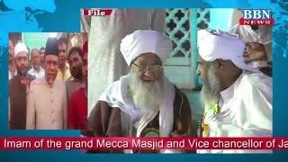 Maulana Haafiz Qari Alhaaj Abdullah Quraishi