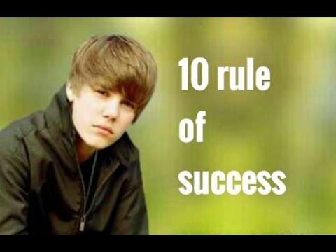 Justin Bieber Video Best Motivational Top 10 Quotes