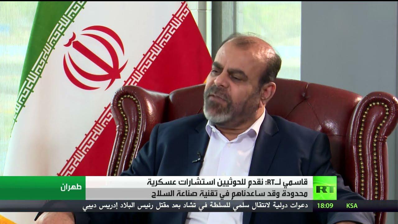 طهران تعلن لأول مرة عن مستشاريها باليمن  - نشر قبل 3 ساعة