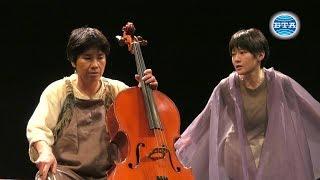 BTA:Урок по човечност с театър ''Ашибуе''