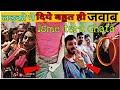 Isme Tera Ghata Boys Replys || Viral Video|| TERA GHATA Musically | Onaizarana Duet Reaction