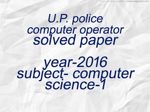 up police computer operator solved paper 2016