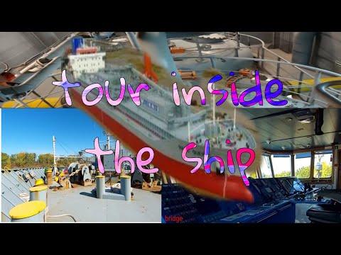 ship's tour,  Cement Carrier ship