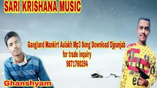Gangland Mankirt Aulakh Mp3 Song Download Djpunjab Mr-jatt Djjohal
