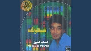 Shams El Maghib