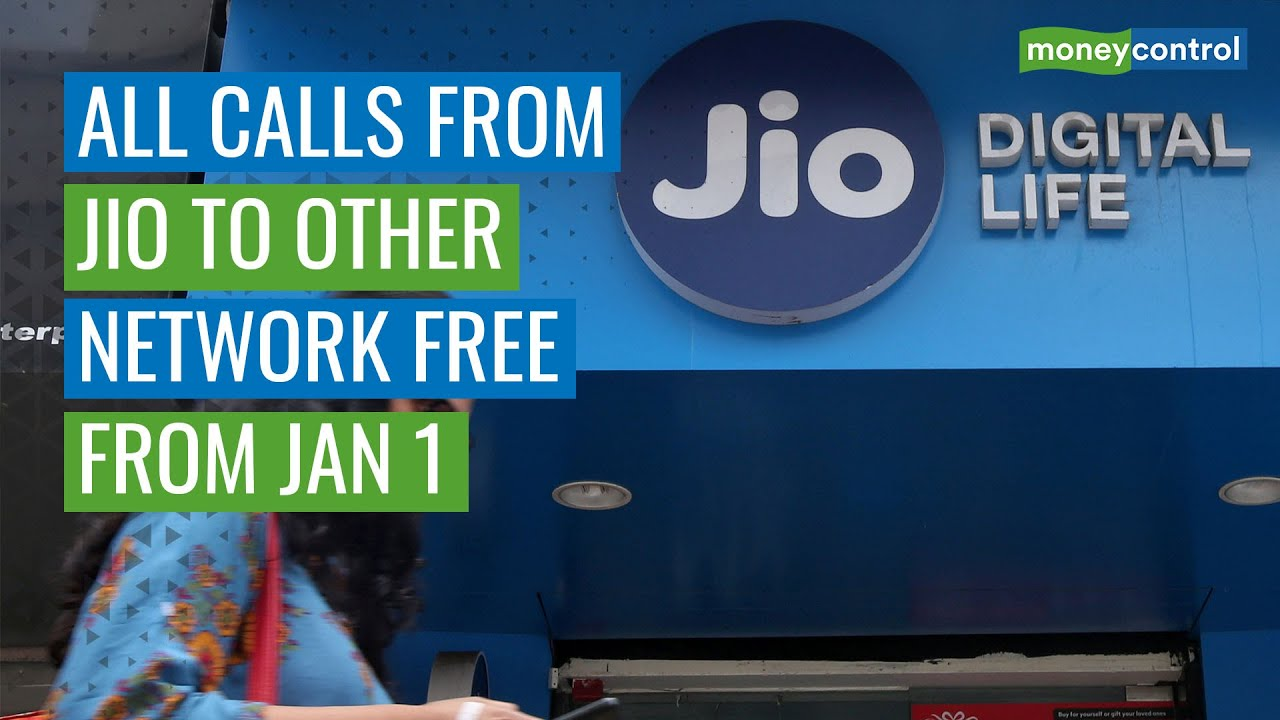 Reliance Jio Set To Make Off-Net Domestic Voice Calls Free From January 1,  2021 - YouTube