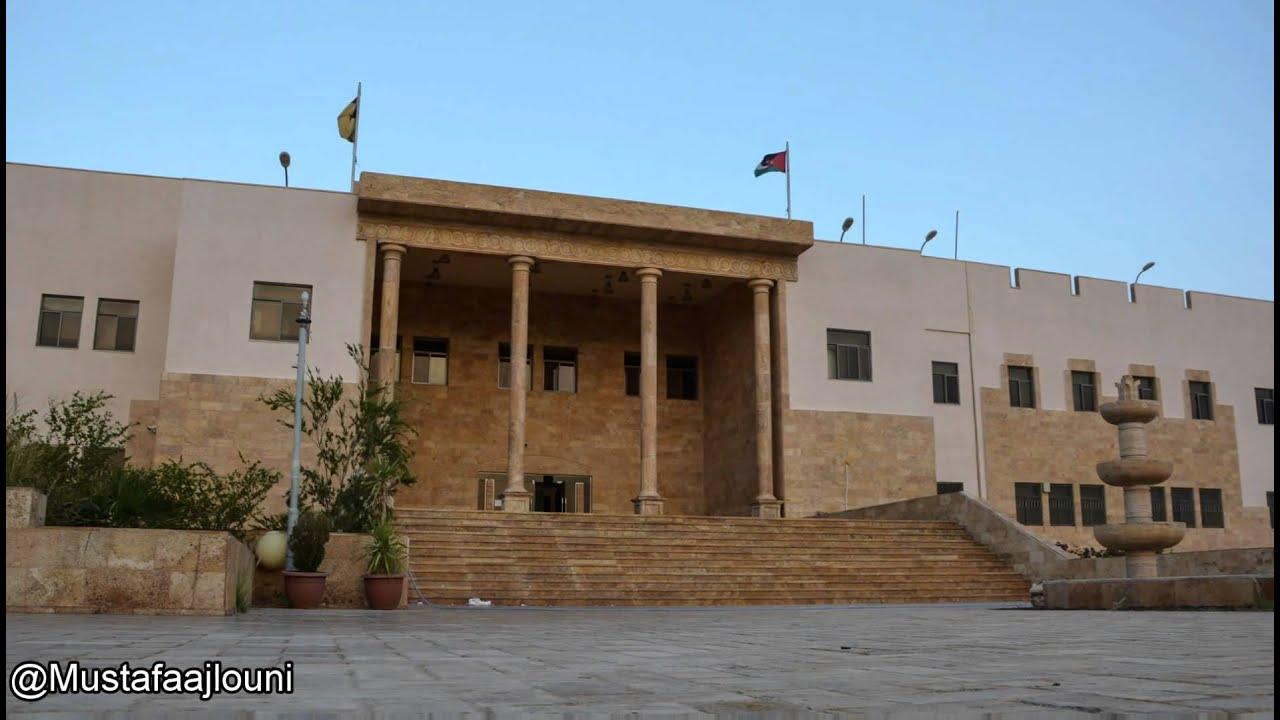 jordan university aqaba