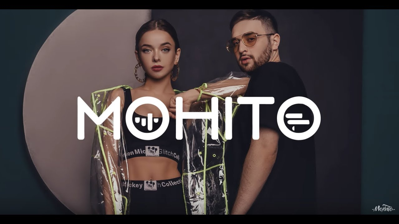 МОХИТО - Руки прочь (Lyric video 2019)