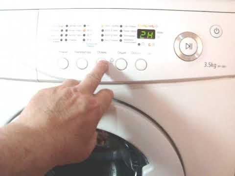 Сброс программы стиральной машины SAMSUNG
