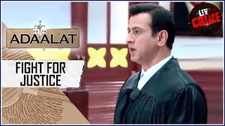 Evilness Of The Sp๐oky House Part - 2   Adaalat   अदालत   Fight For Justice
