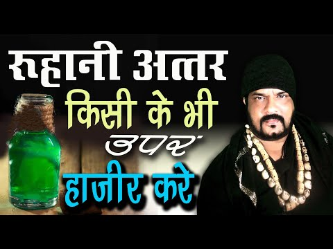 पत्थर - गुरूजी रिज़वान खान from YouTube · Duration:  10 minutes 50 seconds