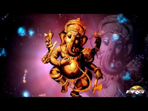 Ganesh Vandana   Jhanjhariya Hanumanji Live 2017   Mahendra Singh Rathore   PRG HD Live