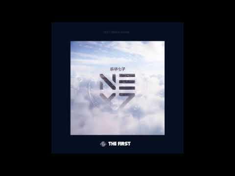 乐华七子NEX7-Attention (THE FIRST III)